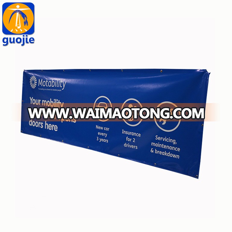 Outdoor advertising hanging custom flex digital printing fabric pvc vinyl banners stand